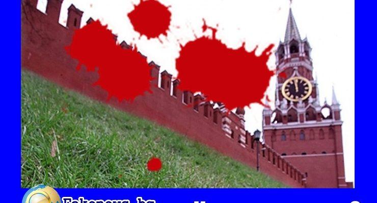 Истина или не : 20 милиона долара за агент на ЦРУ – убит в Кремъл