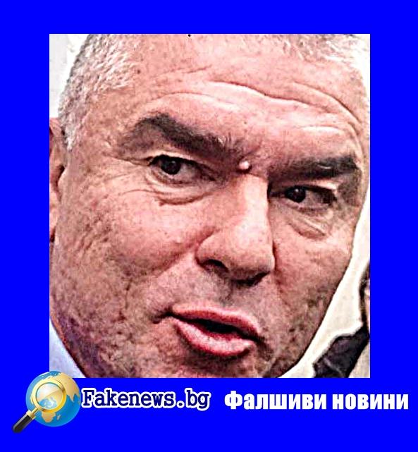 Фалшиви новини ! Днес според Марешки българите трябва да взимат по-ниски заплати