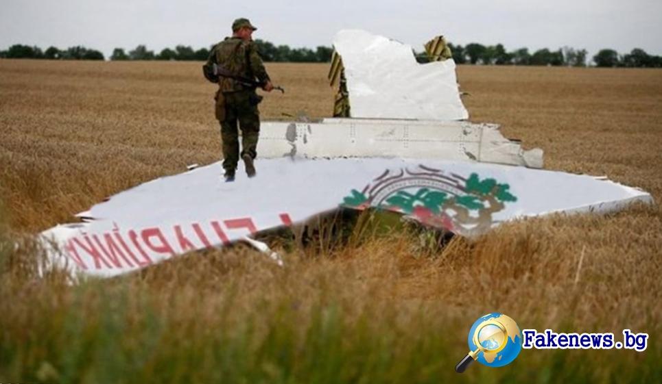 Търсят черната кутия на правителственият самолет на България