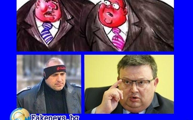 Истина или не! Цацаров и Борисов или войната на рисунките срещу некролозите Стефан Пройнов