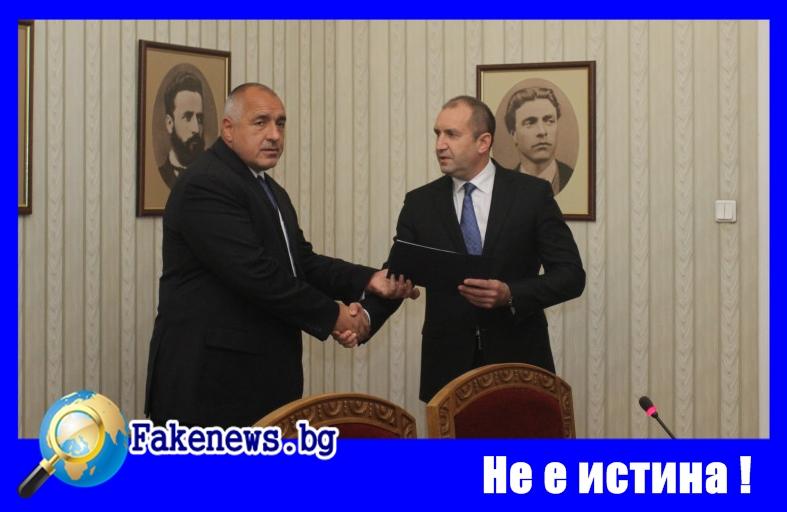 Не е истина! Бойко Борисов представи неопровержими доказателства, че той е под смъртна заплаха! Стефан Пройнов