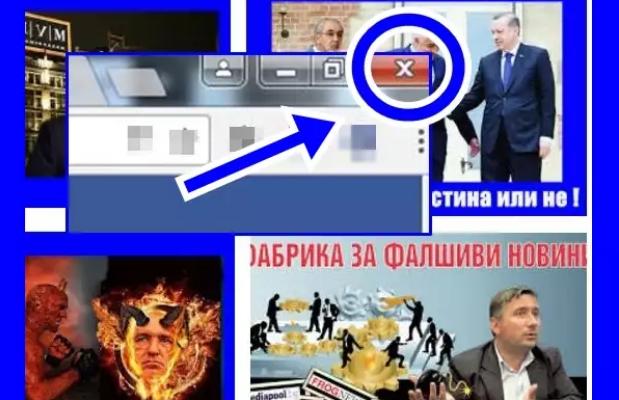 Истина или не! Fake news срещу фалшивите новини +ВИДЕО