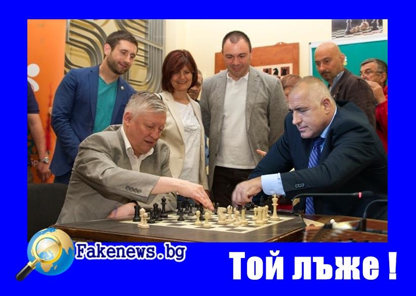Той лъже!Борисов си направи фалшив ПИАР по темата за Кирилицата ! Стефан Пройнов