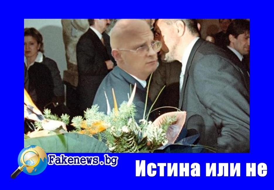 Истина или не! Борисов се извини на Васил Коцев, че го тормози ГДБОП