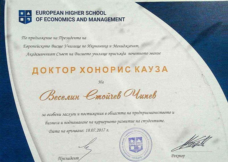 Истина или не! Марешки стана дипломиран Доктор!