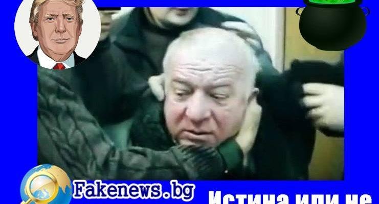 Истина или не! Вижте как Русия ще отговори на отзоваването на дипломати!