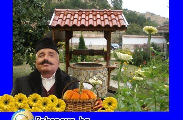 Истина или не! Борисов: Да възродим Българското село!