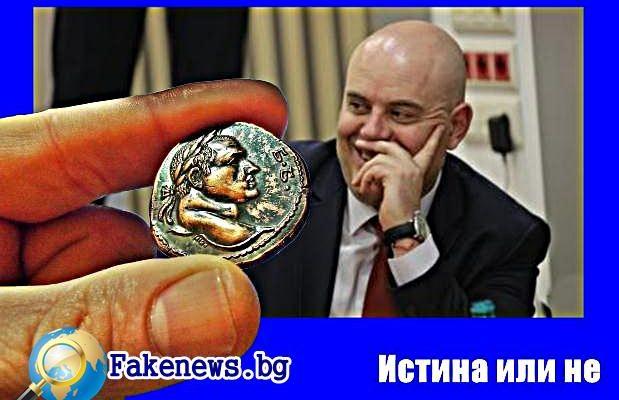 Истина или не! Зловеща находка откри прокуратурата в музеят на Васил Божков!