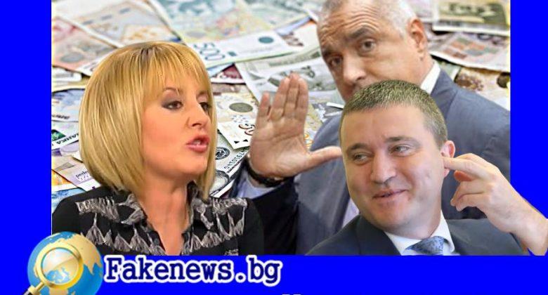 """Истина или не! Горанов към Манолова: Човекът взе парите, каза """"Чакай малко"""" + ВИДЕО"""