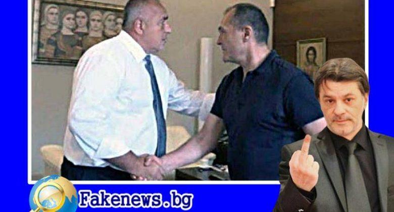 Истина или не! Васил Божков – Бойко, престъпник не се раждаш, но престъпник умираш +Видео