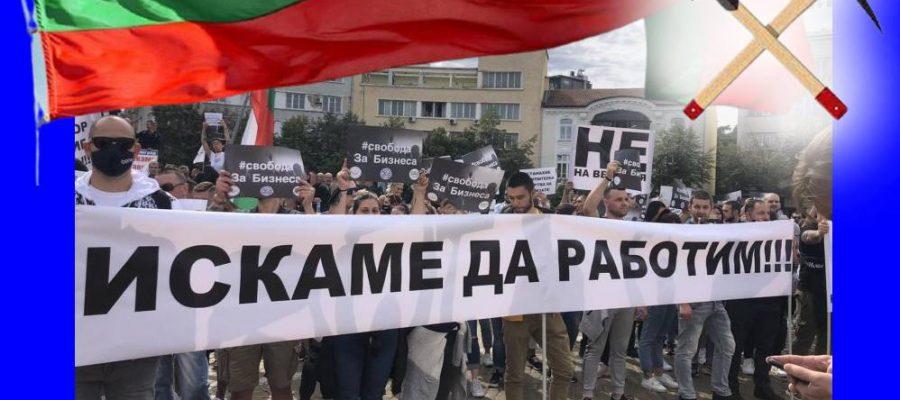 Истина или не! Иманяри излизат на протест с кирки и лопати!